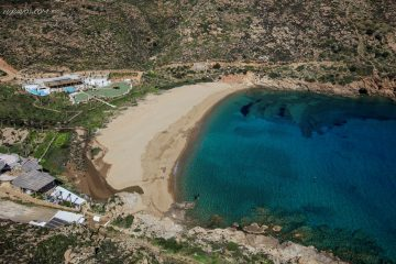 Papas Beach Ios Island