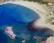 Magganari Beach Ios Island